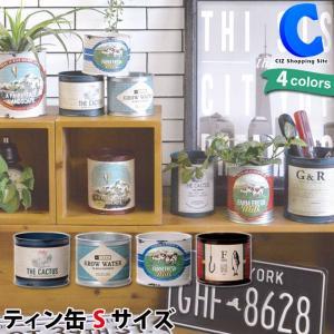 ブリキ缶 丸 容器 プランター 小物入れ ロゴ ラベル サボテン ヴィンテージ加工 ティン缶 S ciz