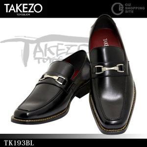 ビジネスシューズ メンズ 紳士靴 防水 ビジネスシューズ TAKEZO(タケゾー) TK193BL ブラック ビットローファー (送料無料)|ciz