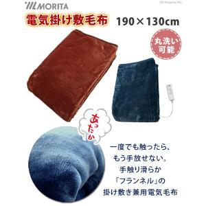 電気毛布 掛け敷き シングル 洗える ダニ退治 130×190cm MORITA TMB-K19FM|ciz|02