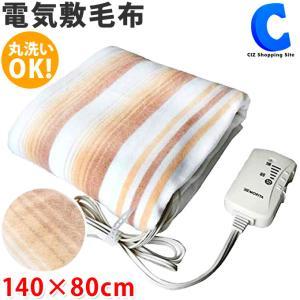電気毛布 敷き毛布 電気式毛布 洗える 140cm × 80cm MORITA ダニ退治機能 洗濯可能 TMB-S14KS|ciz