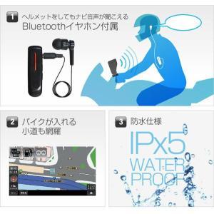バイクナビ TNK-BB4300 ポータブルナビゲーション KAIHOU 4.3インチ 防水 バイク用 ポータブルナビ|ciz|03