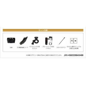 バイクナビ TNK-BB4300 ポータブルナビゲーション KAIHOU 4.3インチ 防水 バイク用 ポータブルナビ|ciz|06