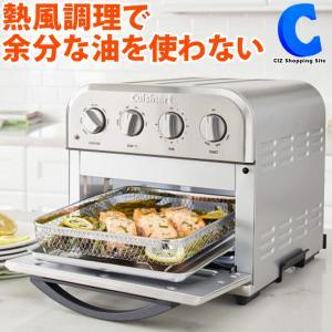 オーブントースター 4枚 大型 クイジナート Cuisinart ノンフライオーブントースター 熱風調理 おしゃれ TOA-28J|ciz