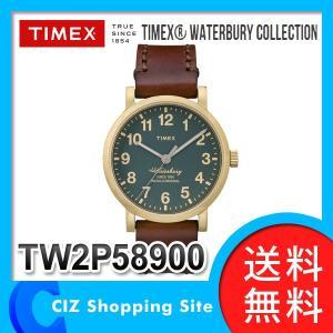時計 腕時計 (送料無料) TIMEX(タイメックス) WATERBURY COLLECTION ウォーターベリーコレクション 腕時計 メンズ TW2P58900|ciz