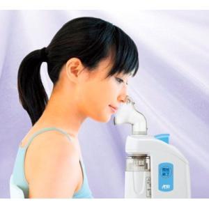 エーアンドデイ(A&D) 超音波温熱吸入器 ホットシャワー3 口鼻両用 UN-133B (送料無料)|ciz|03