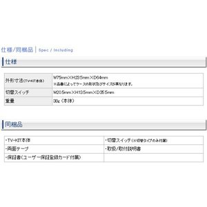 (送料無料) データシステム(DataSystem) テレビキット 切替タイプ マツダ アクセラ(MAZDA AXELA) コネクタ仕様 UTV399P|ciz|05