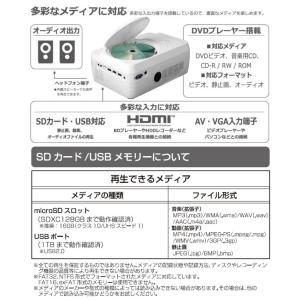 プロジェクター DVD 一体型 家庭用 小型 ホームシアター HDMI端子 コンパクト 30〜150インチ VARTON VAP-9000|ciz|04