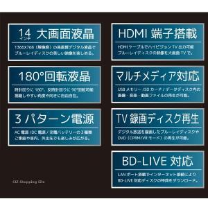 ポータブルブルーレイ DVDプレーヤー ブルーレイディスク 本体 新品 車載 14インチ 再生専用 HDMI端子搭載 VS-BD1400|ciz|03