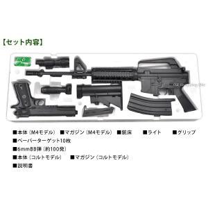 エアガン ハンドガン ライフル セット VS-C-M4 M4R.I.Sモデル Colt1911モデル BB弾付き (送料無料)|ciz|06