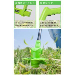 草刈機 電動 充電式 草刈り機 芝刈り機 家庭用 軽量 コードレス 伸縮 スティック式 軽る刈った2 VS-GE04 ciz 03