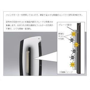 空気清浄機 (送料無料) ベルソス(VERSOS) コンパクト空気清浄機 空気洗浄機 VS-H005|ciz|04