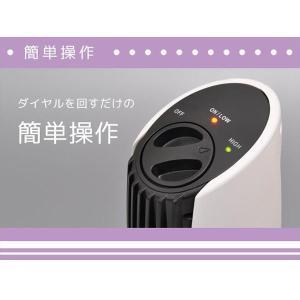 空気清浄機 (送料無料) ベルソス(VERSOS) コンパクト空気清浄機 空気洗浄機 VS-H005|ciz|05