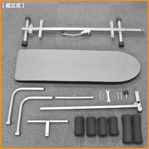 牽引器具 ストレッチマスター 健康器具 牽引機 全身伸ばし ストレッチボード VS-HE01 ciz 04