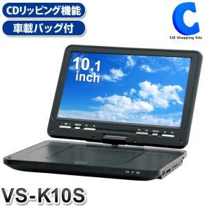 ◆CDリッピング機能搭載 ◆CDをUSBやSDにダイレクト録音OK ◆車載バッグ付属  【仕様】  ...