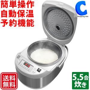 炊飯器 5合炊き 一人暮らし用 おしゃれ 保温 予約機能 5.5合 ホワイト ベルソス VS-KE65|ciz