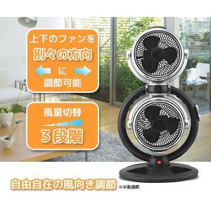 サーキュレーター 扇風機 ベルソス(VERSOS) ツインサーキュレーター 扇風機 2連式 タワー型扇風機 VS-S001 扇風器|ciz|03