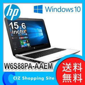 ノートパソコン ノートPC  ヒューレット・パッカード (HP) W6S88PA-AAEM 15-ba000 15.6型 (ポイント5倍&送料無料)