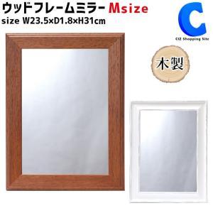 鏡 壁掛け 卓上 おしゃれ 角型 掛け置き兼用 木製 Mサイズ ブラウン ホワイト 全2色 23.5×1.8×31cm|ciz