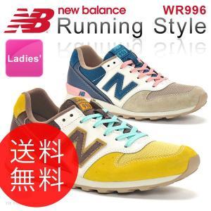 (送料無料) ニューバランス(New Balance) スニーカー 靴 シューズ Running S...