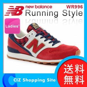 (送料無料) ニューバランス(New Balance) RUNNING STYLE スニーカー 靴 シューズ レディース ランニングシューズ レッド/ネイビー WR996CC|ciz