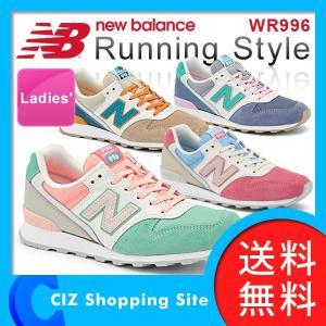 スニーカー ランニングシューズ ニューバランス レディース Running Style WR996 WR996HH WR996HI WR996HK WR996HL (送料無料)|ciz