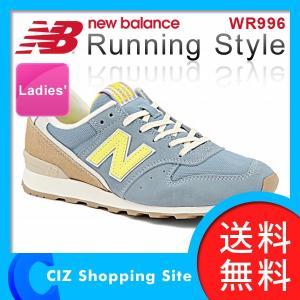 (送料無料) ニューバランス(New Balance) Running Style WR996 HD GRAY レディース スニーカー ランニングシューズ WR996HD|ciz
