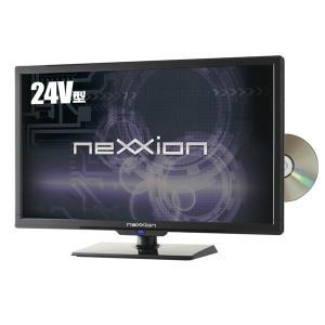 液晶テレビ (送料無料) ネクシオン(neXXion) DVDプレーヤー内蔵 24型 デジタルハイビジョン LED液晶テレビ 液晶TV テレビ DVDプレイヤー WS-TV2457DVB|ciz|02
