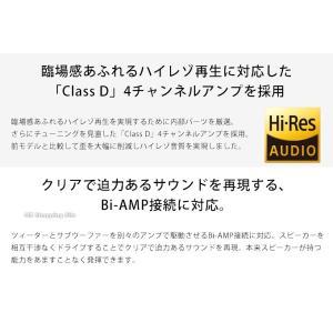 4ch パワーアンプ ケンウッド Dクラス 4チャンネル XH401-4 (送料無料&お取寄せ)|ciz|04