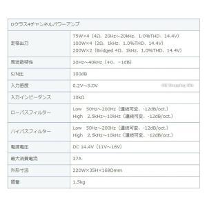 4ch パワーアンプ ケンウッド Dクラス 4チャンネル XH401-4 (送料無料&お取寄せ)|ciz|07