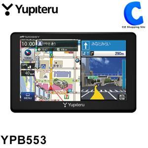 ポータブルナビ 本体 ユピテル ワンセグ 5インチ カーナビ 12V専用 MOGGY YPB553 2017年春版マップルナビPro3 (送料無料&お取寄せ)|ciz