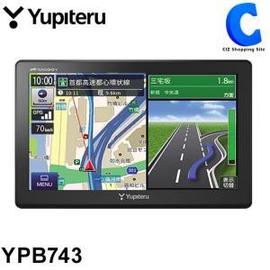 ユピテル ポータブルナビ カーナビ 本体 7インチ ワンセグ 12V専用 MOGGY YPB743 2017年春版マップルナビPro3 (送料無料&お取寄せ) ciz