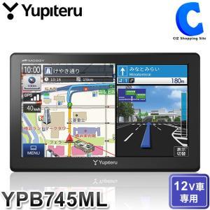 ユピテル カーナビ 7インチ ポータブルナビ YPB745ML 12V ワンセグ 2019年度春版地図マップルナビPro3 (お取寄せ)|ciz