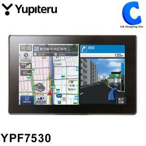 ポータブルナビ 7インチ 本体 ユピテル フルセグ カーナビ 12V専用 MOGGY YPF7530 2017年春版マップルナビPro3 (送料無料&お取寄せ)|ciz