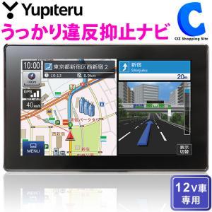 カーナビ 7インチ ポータブルナビ フルセグ ユピテル YPF7550ML 12V 2019年春版マップルナビPro3 (お取寄せ)|ciz