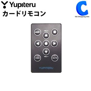 ユピテル レーダー探知機 用 カードリモコン 電池付 (送料...