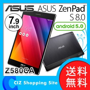 タブレット タブレットPC 本体 Wi-Fiモデル ASUS (エイスース) ZenPad S 8.0 Z580CA-BK32 Android 7.9インチ ブラック (送料無料)|ciz