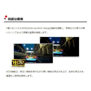 ドライブレコーダー ザプコ(ZAPCO) ドライブレコーダー フルHD 12V車専用 常時録画 F1.8レンズ ZD-VR1 ドラレコ (送料無料)|ciz|05