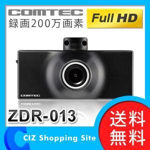 ドライブレコーダー ドラレコ コムテック (COMTEC) ZDR-013 フルHD 常時録画 (送料無料&お取寄せ)