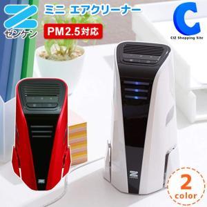 ゼンケン 空気清浄機 ミニエアクリーナー 卓上 花粉 静音 USB 小型 コンパクト USB空気清浄機 ミニ空気清浄機 PM2.5  ZF-PA05 (お取寄せ)|ciz