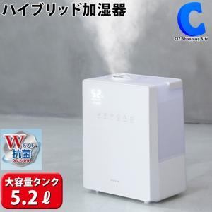加湿器 ハイブリッド 加熱式 超音波式 大容量 5.2L おしゃれ 卓上 オフタイマー付き 湿度コントロール ゼンケン ナチュラルミスト ZHM-30|ciz