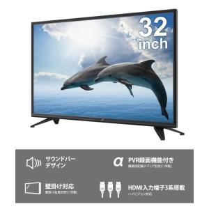 液晶テレビ テレビ TV 32型 レボリューシ...の詳細画像1