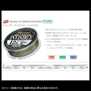 サンライン シューター FCスナイパー インビジブル 12l...