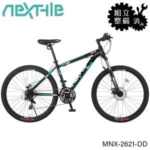 自転車 マウンテンバイク MTB 26インチ シマノ21段変...
