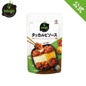 【公式】bibigo ビビゴ タッカルビソース 韓国料理 韓国食品 韓国食材【メーカー直送】