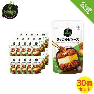 【公式】bibigo ビビゴ タッカルビソース 30個セット 韓国料理 韓国食品 韓国食材【メーカー...