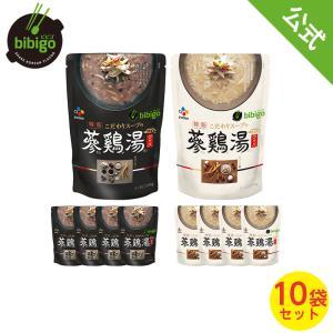 【公式】bibigo ビビゴ こだわりスープの参鶏湯クッパ 10個セット サムゲタン(もち米×5個 ...