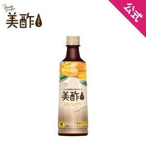 【公式】☆新発売☆美酢 Beauty Plus+ (マンゴー)体に嬉しいビタミンC入り【メーカー直送・正規品】
