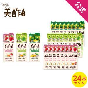 【公式】ミチョ 美酢(ミチョ) 3フレーバー RTD 200ml 24本セット いちご&ジャスミン(...