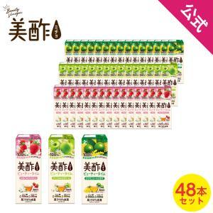 【公式】ミチョ 美酢(ミチョ) 3フレーバー RTD 200ml 48本セット いちご&ジャスミン(...