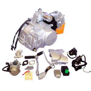 モンキー LIFAN製 125cc エンジン セル キック|ck-custom